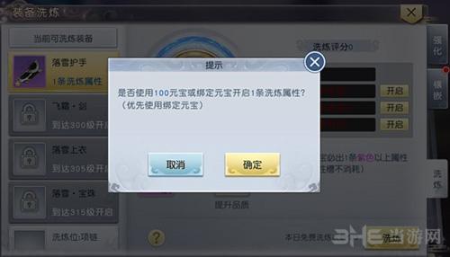 太古神王图片3