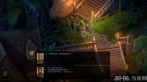 永恒之柱2游戏截图16