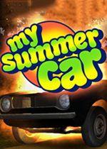 我的夏季汽车(My Summer Car)PC硬盘版