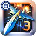 飞机大战3 安卓版V2.6.1