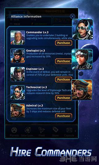 银河帝国截图1