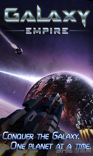 银河帝国截图4