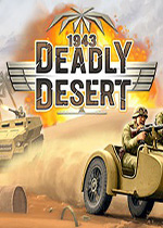 1943致命沙漠(1943 Deadly Desert)PC中文破解版