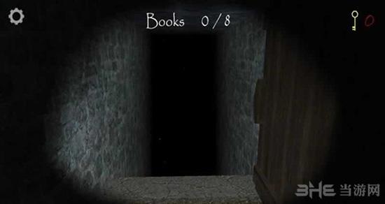 兰德里纳:地窖截图3