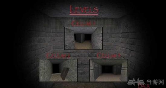 兰德里纳:地窖截图4