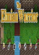 埃尔米亚战士