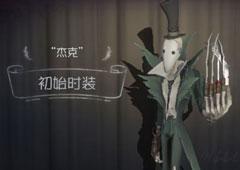 第五人格杰克聲優是誰 杰克配音演員介紹