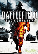 �鸬兀号涯孢B�3(Battlefield:Bad Company 3)PC中文硬�P版