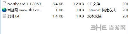 北加尔七项CE修改器截图1