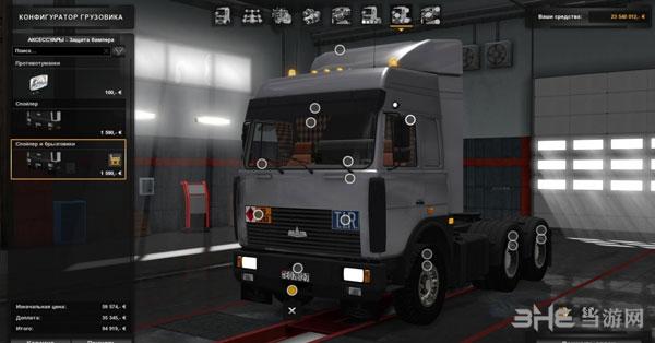 欧洲卡车模拟2 v1.31拖�^MAZ5432-6422MOD截图0