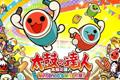 《太鼓达人》将于7月19日发售 支持繁体中文