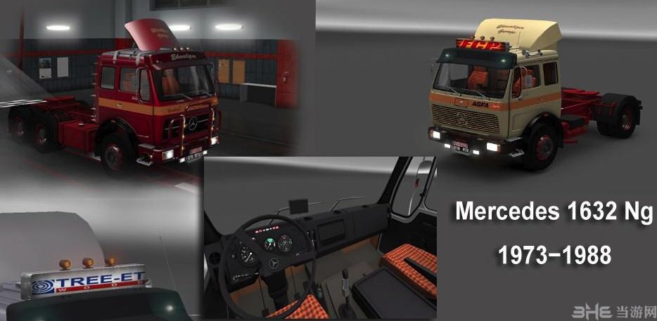 欧洲卡车模拟2奔驰Mercedes1632MOD截图0