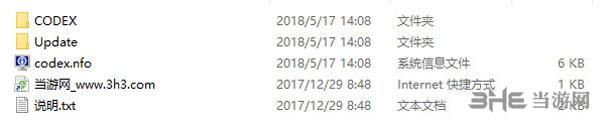 森林 正式版 v1.07升级档+未加密补丁截图1