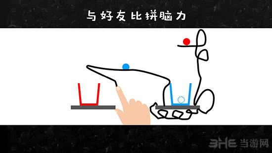 物理画线截图4