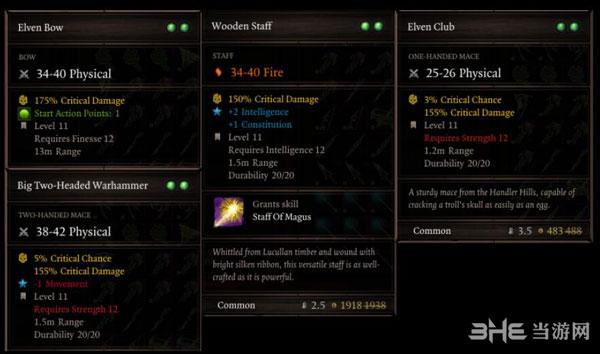 神界:原罪2更有意义的武器选择mod截图0
