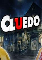 妙探寻凶(Clue/Cluedo)硬盘版