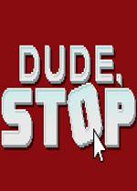 哥们停下(Dude, Stop)SiMPLEX硬盘版
