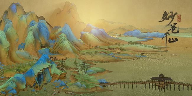 《绘真·妙笔千山》IOS首测预约开启 复刻《千里江山图》 邀您入画游览