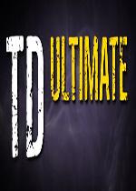 终极塔防(TD Ultimate)中文破解版