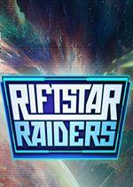 裂星突击者(RiftStar Raiders)pc硬盘版