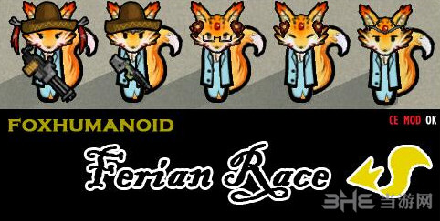 火狐     刺客_环世界b18星际火狐mod|环世界b18漂亮的星际火狐mod 下载_当游网