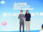 2018北京独立游戏开发者大会现场图 《纸片少女》夺冠