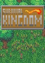 生存王国(Survival Kingdom)破解版v1.2.0