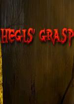 黑格斯的诅咒(Hegis' Grasp)第四章 破解版