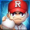 職業棒球9