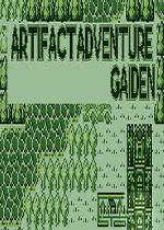 神器冒险外传(Artifact Adventure Gaiden)破解版