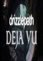 细雨路径:记忆幻觉(Drizzlepath: Deja Vu)破解版