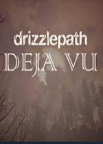 细雨路径:即视(Drizzlepath: Deja Vu)PC硬盘
