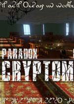 加密师的悖论(Paradox of the Cryptomancers)PC硬盘版