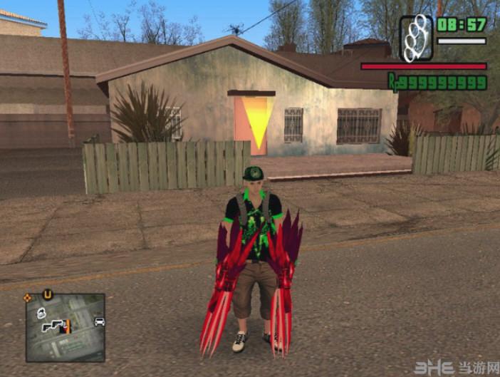 侠盗猎车手:圣安地列斯赤红龙爪武器MOD截图1