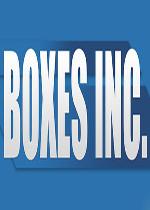 盒子公司(Boxes Inc.)中文破解版