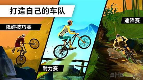 极限自行车截图1