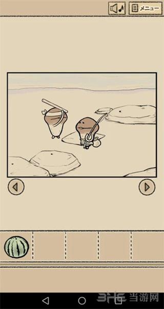 滑子菇逃脱