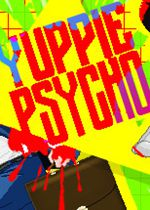 雅皮士精神(Yuppie Psycho)PC破解版