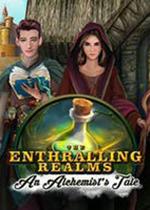 敬畏的领域:炼金术士的故事(The Enthralling Realms An Alchemists Tale)