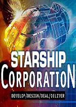 星舰企业(Starship Corporation)集成Cruise Ships DLC SKIDROW破解版