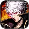 星魂之刃安卓版V1.3.9.0