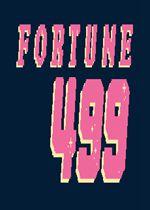 幸运499(Fortune-499)PC硬盘版