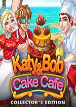 凯蒂和鲍伯:蛋糕咖啡馆