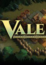 山谷守卫(ValeGuard)SiMPLEX硬盘版Build 20180614