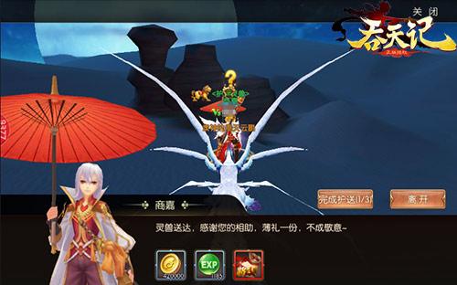 永利集团官方网站入口 8