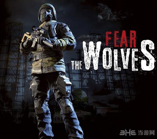 群狼逃杀游戏截图1