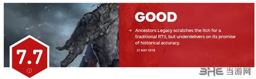 祖先遗产IGN评分