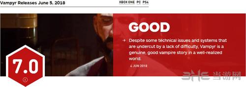 吸血鬼IGN评分