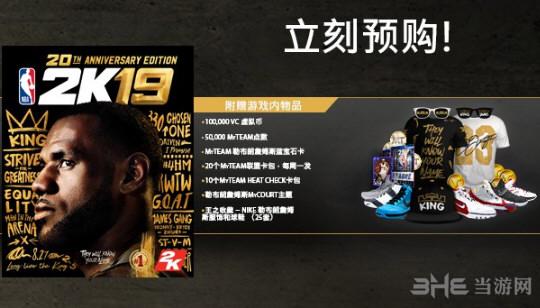 NBA2K19宣传图