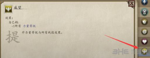 永恒之柱2五色菱法师玩法介绍6